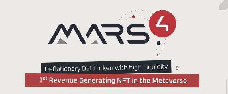 Mars4はメタバースを利用したバーチャル火星にNFTを活用したプロジェクト