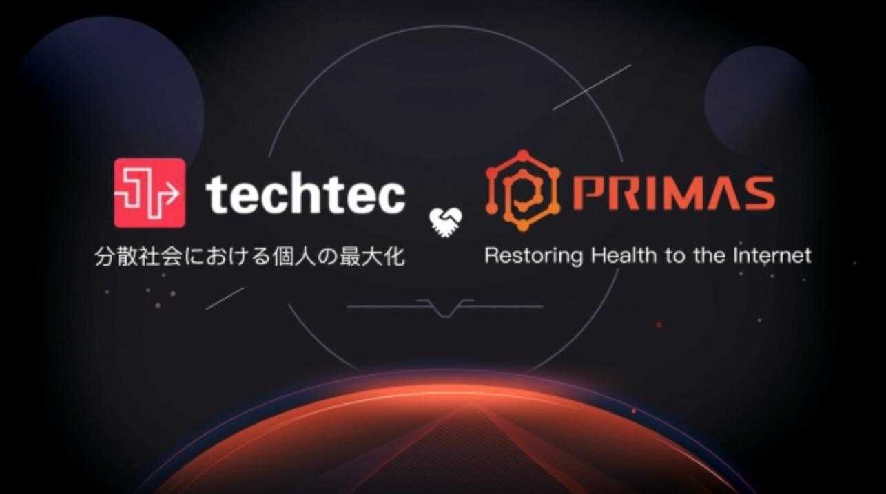 【プレスリリース】テックテク(英名: techtec)とPrimas(中名: 奇点)、戦略的提携について合意