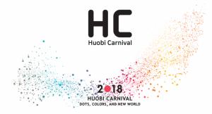 Huobi主催のカンファレンス Huobi Carnival が韓国にて開催決定