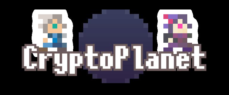 「バーチャルで土地ころがし!」 世界初!?80年代風ブロックチェーンゲーム 「CryptoPlanet」7/24に正式版リリース!
