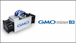 GMOが新たなマイニングマシン GMO Miner B3を発表