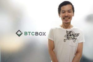 国内最初の仮想通貨取引所BTCBOXの三宅さんにインタビュー!