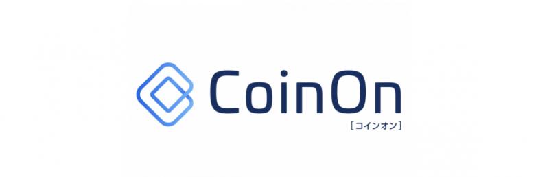 カウンティアバンク、仮想通貨レンディングに特化した日本初の新サービス「CoinOn」の先行受付開始
