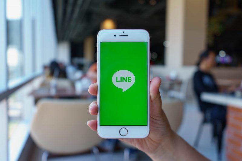 LINE子会社のUnblock Venturesがファンド設立やBitboxでのトロン / TRX 上場を公表