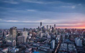 中国・北京市朝陽区で仮想通貨関連のイベント開催が禁止に