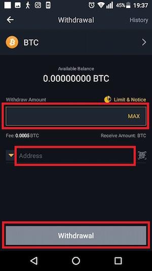 バイナンス アプリ 出金 ビットコイン