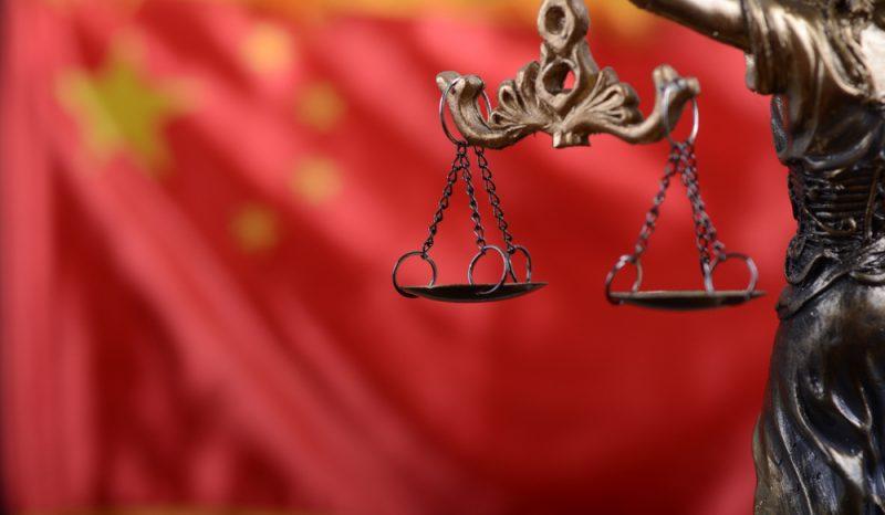 中国の裁判所がイーサリアム(ETH)を法律上保護されるべき財産と判断