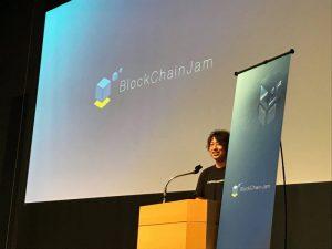 【イベントレポート】BlockChainJam 2018 『Ethereumの最前線』