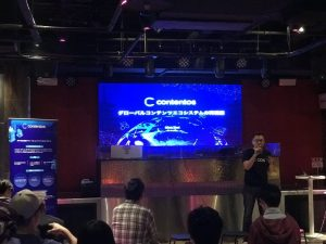 Contentos Tokyo Meetupレポート。Contentosエコシステムを通じてクリエイターやユーザーの幸せの実現を