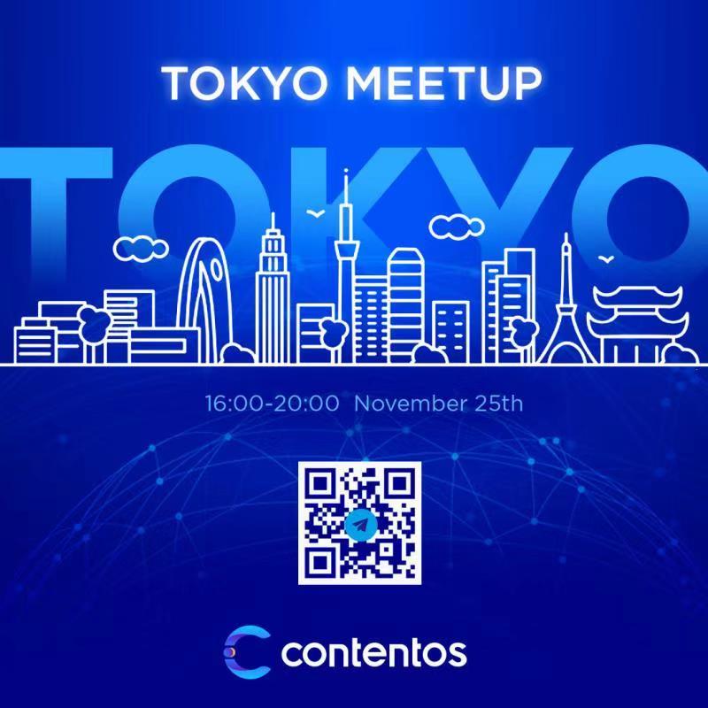 Contentosが11月25日に東京ミートアップを開催!