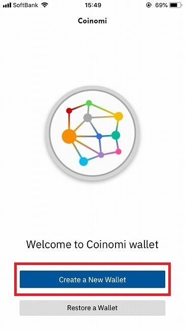coinomi 初期設定