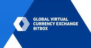 LINEがてがける仮想通貨取引所「BITBOX」でETH市場の多くの通貨の取扱廃止が決定