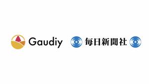 ブロックチェーンベンチャーの株式会社Gaudiy、毎日新聞社と共同研究。ブロックチェーン研究を行う「毎日新聞 Blockchain Lab.」を発足