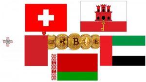 2019年の仮想通貨先進国はどこになる?スイス、マルタ、ジブラルタル、UAE(アラブ首長国連邦)などの特徴をまとめてみた。
