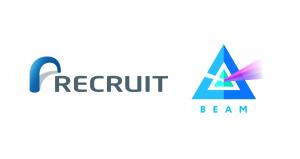 リクルートがブロックチェーン技術対象のファンドを通じ、Beamに出資を行ったことが明らかに