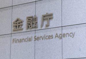 金融庁が、GMOコインに対する業務改善命令を解除したとロイター通信が報道