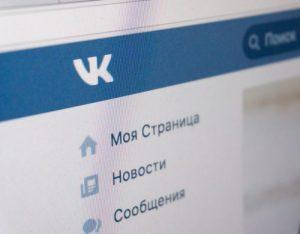 ロシア版Facebook『VKontakte』が独自の仮想通貨の発行を検討中