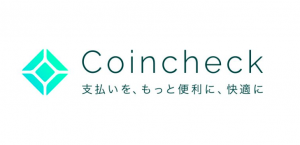 CoincheckがBTC(ビットコイン)のOTC取引の開始を発表!