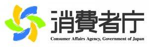 消費者庁が暗号資産に関する注意を再喚起