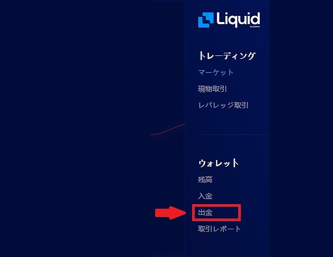 Liquid by Quoine