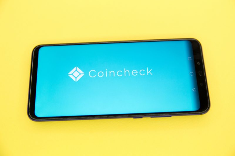 マネックス証券、Coincheckと連携しポイントを仮想通貨に交換するサービスを開始