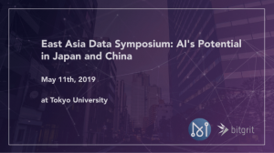 East Asia Data Symposium: AI's Potential in Japan and China -bitgrit x Matrix AI Networkの合同イベント開催-