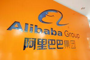 IT大手アリババが知的財産保護プラットフォームにブロックチェーン技術を応用