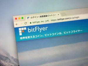 bitFlyerが2019年7月3日より新規口座開設の受付を再開予定と発表