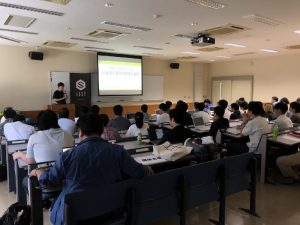 IOST主催ブロックチェーン1DAY教育プログラム at 山口大学工学部
