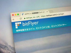 Tポイントでビットコインが購入可能に、bitFlyerが20日から新サービスを開始