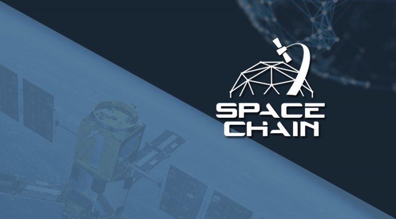 ベンチャー企業SpaceChain、欧州宇宙機関(ESA)から助成金を受けユースケースの構築へ