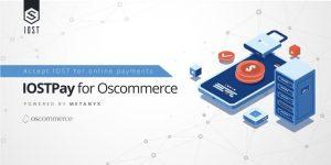 IOSTPayがOsCommerceベースのオンラインストア上で利用できるように
