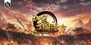 IOSTで三国志ベースの戦略ゲーム「Crypto Sanguo(加密三国志)」が正式リリース!