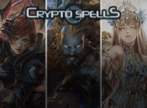 CryptoSpellsアドバンテージ&マリガン攻略【クリスペ】
