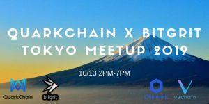 QuarkChain × bitgrit 東京ミートアップが10月13日開催!