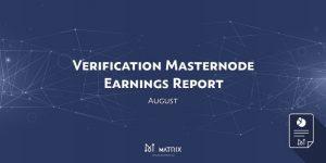 Matrix AI Networkがマスターノード報酬レポート8月版を公開