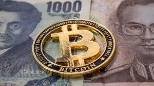 仮想通貨の現物取引とは?【レバレッジ取引と比較】
