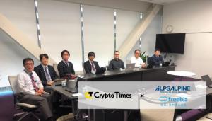ブロックチェーンを活用したデジタルキーを共同開発, アルプスアルパイン社とフリービット社にインタビュー
