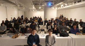 IOST Koreaイベントレポート 2020年1月13日 韓国ソウル