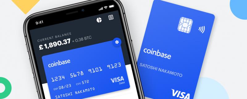 CoinbaseがVisaプリンシパルメンバーに、デビットカード利用を促進