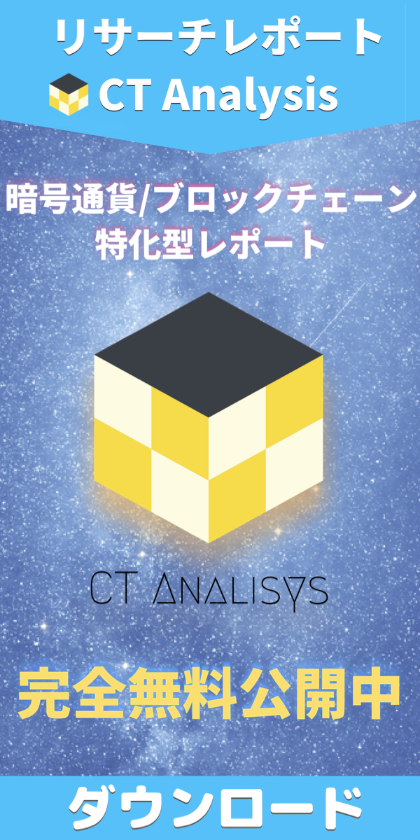 ct analysis