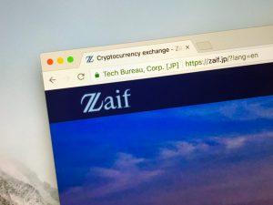 Zaif Exchangeがフィスコ仮想通貨取引所とのサービス統合を完了