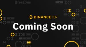 Binanceが韓国市場進出、取引所Binance KRをBinance Cloud上で運営予定