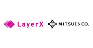 LayerXが三井物産と共同でデジタル資産運用を行う会社を設立