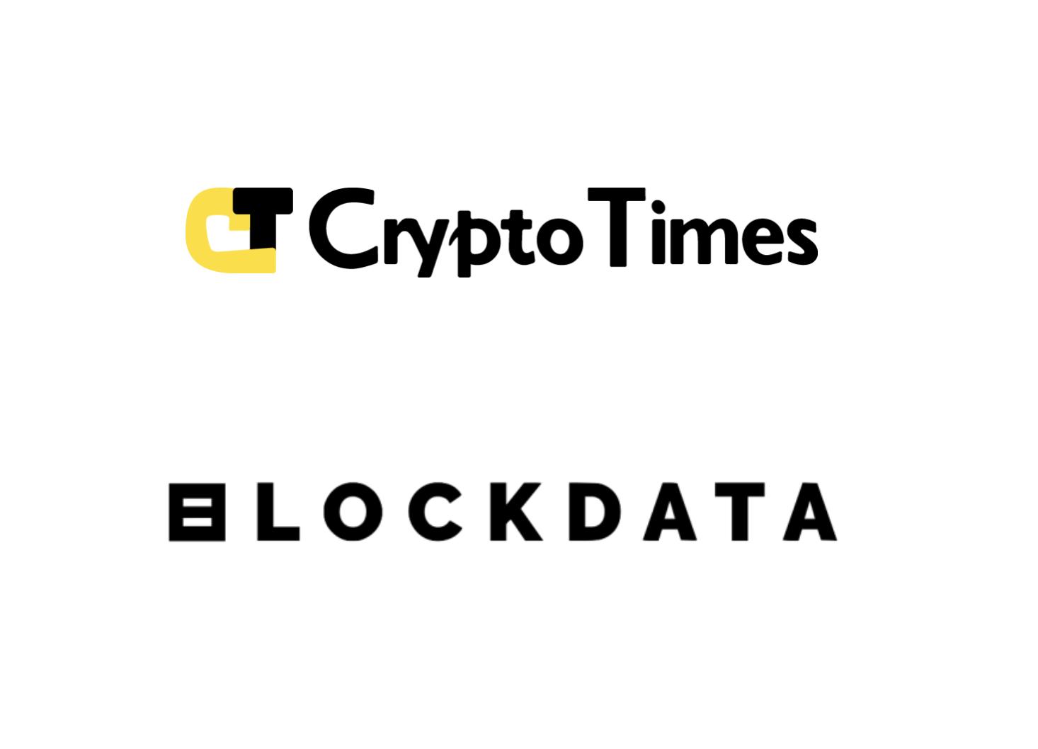 CRYPTO TIMESがBLOCKDATAと正式に業務提携を発表、また、CT Analysisの第5回『Asset Tokenization国内/海外動向』を本日より無料公開