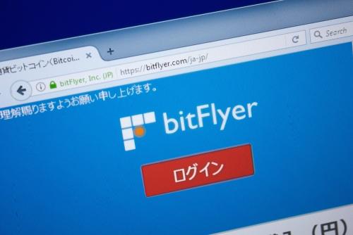 ブロックチェーン投票サービス「bVote」によるbitFlyerバーチャル株主総会が開催