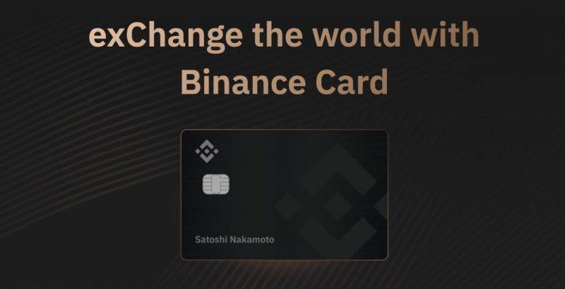 Binanceが提供するBinance Cardがヨーロッパ圏とイギリスにて提供開始