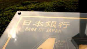日本銀行がCBDC発行の実証実験を予定