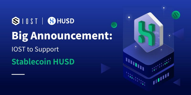 IOSTブロックチェーンがHUSDステーブルコインをサポートしてDeFiエコシステムを加速