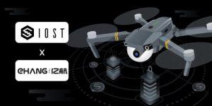 IOSTのNASDAQ上場パートナー、急速に成長するUAV(無人航空機)業界